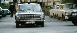 1973 GAZ-24 Volga
