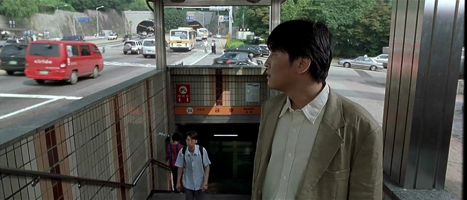 Ssangyong Istana