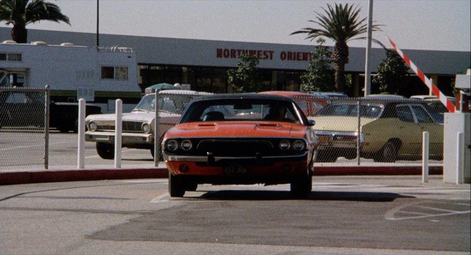1971 Buick Skylark Four Door Sedan