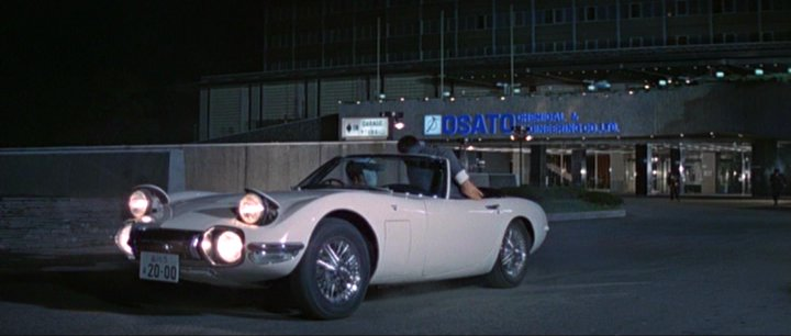 1967 Toyota 2000GT MF10, You Only Live Twice