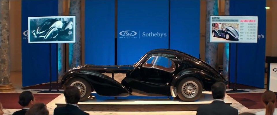 Bugatti Type 57 S Atlantic Replica, Overdrive 2017