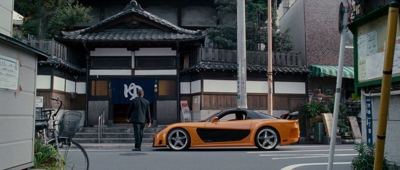 1997 Mazda VeilSide Fortune RX-7, 2006 The Fast and the Furious Tokyo Drift